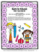 Back to School Activities: Back to School Math Games Second Grade