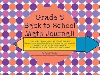 Back to School Math Journal, Grade 5