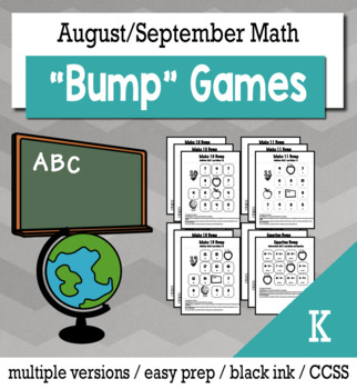 Back to School Math Kindergarten Bump Games Bundle