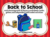 Back to School Math & Literacy Center Activities {Early Childhood, Autism, SPED}
