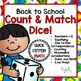 Back to School Math & Literacy Center Bundle!