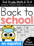 2nd Grade Back to School Printables in Spanish / Regreso a clases