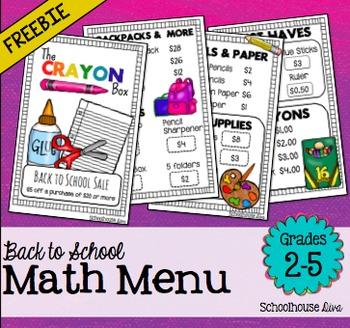 Free Back to School Math Menu (2nd - 5th)