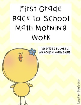 Print & Go! Back to School Morning Work - Math