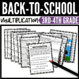 Back to School Math Multiplication