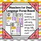 Back to School Math Number Words Bilingual and Dual Language