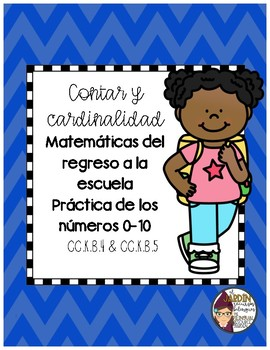 Back to School Math Numbers 0-10 in Spanish