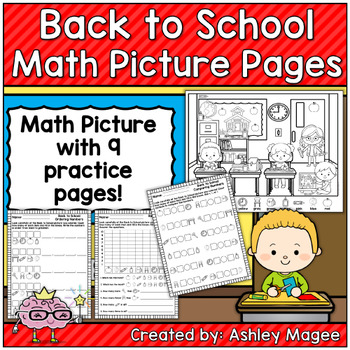 Back to School Math Picture Pages