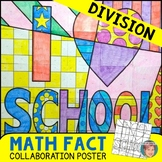 Back to School Math + Art-infusion Activity DIVISION REVIEW Collaborative Poster