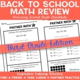 Back to School: Math Review of Grade 2 Concepts for 3rd Graders - CCSS Aligned