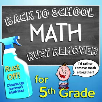 Back to School Math Rust Remover for 5th Grade