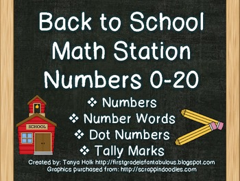 Back to School Math Station; Numbers 0-20