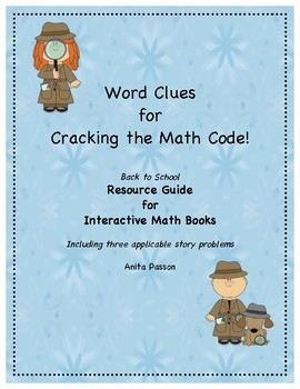 Back to School Math Word Clues Resource Guide