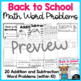 Back to School Math Word Problems