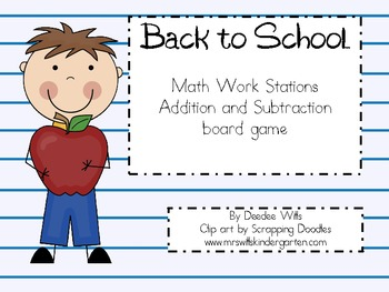 Back to School  Addition and Subtraction Game