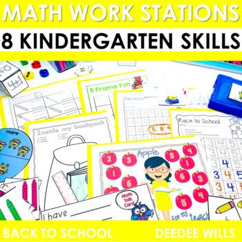 Math Centers for Kindergarten | Back to School