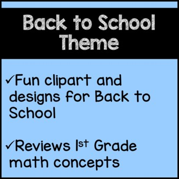 Back to School Math Worksheets 2nd Grade