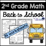 1 Back to School Math Worksheets 2nd Grade