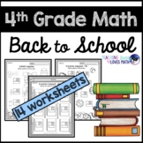 Back to School Math Worksheets 4th Grade