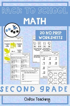 Back to School Math Worksheet Second Grade: Common Core(NO PREP)