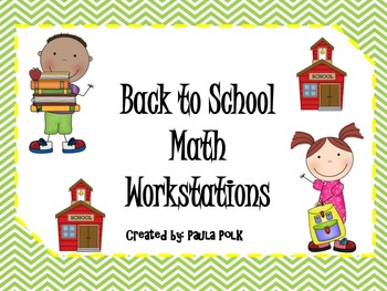 Back to School Math Workstations