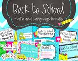 Back to School Math and Language Activity Bundle