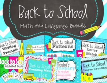 Back to School Math and Language Activity Bundle