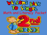 Back To School Second Grade