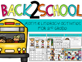 Back to School Math and Literacy Center Activities for 2nd Grade