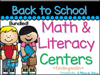 Back to School Math and Literacy Centers BUNDLED (18 CC Al