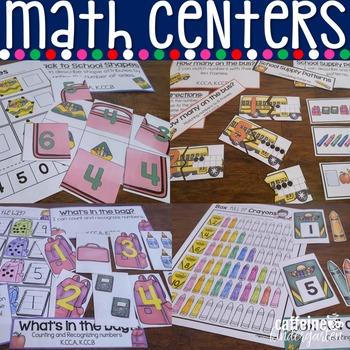Back to School Centers - BUNDLE - Kindergarten