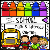Back to School Math and Literacy Centers for Preschool, Pre-K, and Kindergarten
