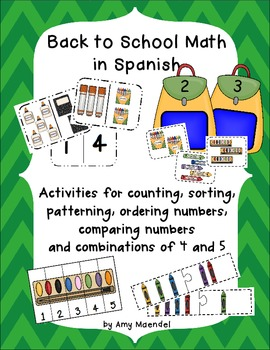 Back to School Math in Spanish