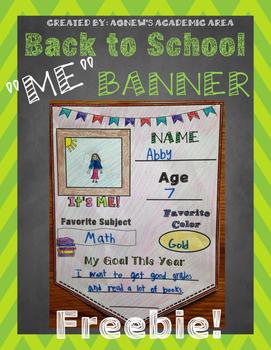 "Back to School ""Me"" Banner: FREEBIE"