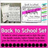 Back to School / Meet the Teacher Information and PowerPoint