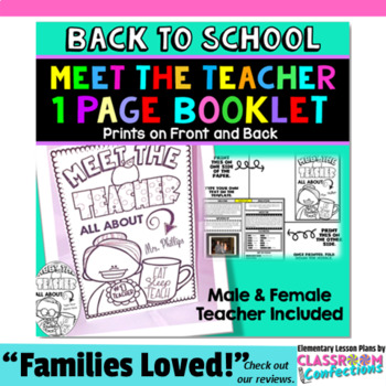 Meet the Teacher Template: Alternative for a Meet the Teacher Letter