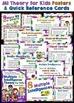 Back to School Mega Bundle (with Editable Printables)
