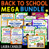 Back to School Activities Mega Bundle