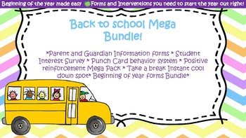 Back to School Mega Bundle- Forms and Behavior Interventions for Back to School