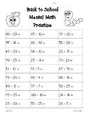 Back to School Mental Math Subtraction Worksheet