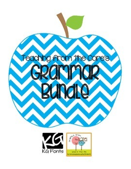 Back to School Middle School Grammar Bundle with AVID/Corn