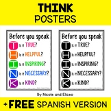 Think Before You Speak Classroom Poster