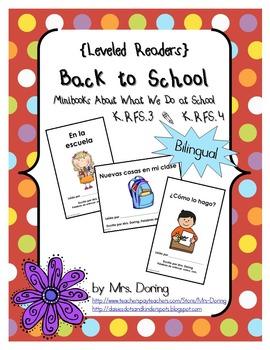 Back to School Minibooks BILINGUAL {Leveled Readers}