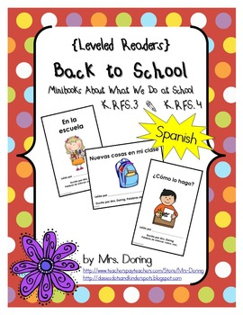Back to School Minibooks SPANISH {Leveled Readers}