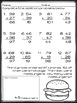 Addition and Subtraction 2, 3, and 4 Digit Regrouping Practice Pages