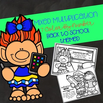 Back to School Mixed Multiplication Color-By-Number