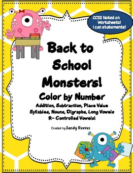 back to school monsters math and literacy color by number ccss by