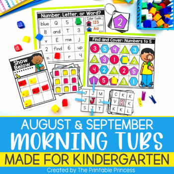 Back to School Morning Tubs for Kindergarten | Kindergarten Morning Work Tubs