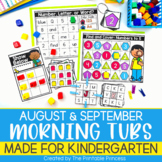 Back to School Morning Tubs for Kindergarten | Kindergarte