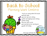 Back to School Morning Work Centers